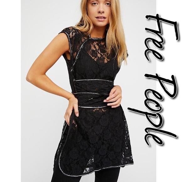f7aae8020c0 Free People Cheongsam Lace Tunic NWT M Boutique